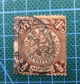 大清国邮政--蟠龙邮票--面值半分--(79)