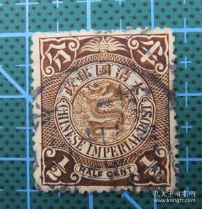 大清国邮政--蟠龙邮票--面值半分--(76)广州府