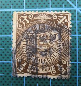 大清国邮政--蟠龙邮票--面值半分--(75)
