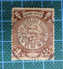 大清国邮政--蟠龙邮票--面值半分--(62)宜昌小圆戳