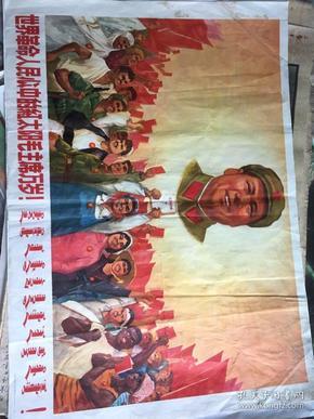 世界革命人民心中的红太阳毛主席万岁!