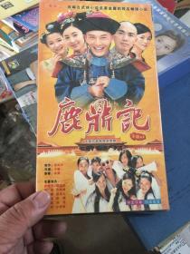 大型古装电视连续剧 鹿鼎记 二碟装 完整版 没开封