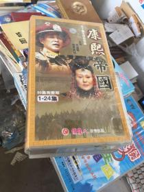 五十集电视连续剧 康熙帝国  VCD