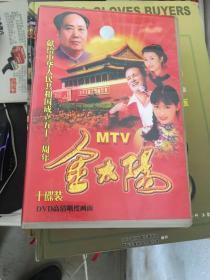 献给中华人民共和国国立五十三周年 金太阳 十碟装 dvd