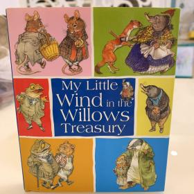 柳林风声 My Little Wind in the Willows Treasury