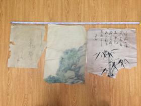 清代日本书画残品三张