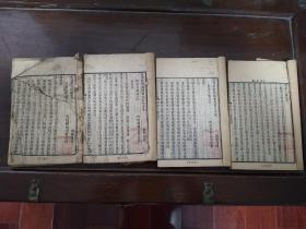 皇清经解续编 榖梁大义述【卷1-22】南菁书院刻本 馆藏本