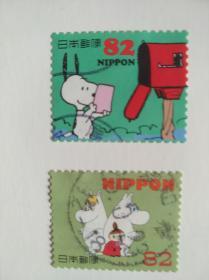 日本邮票·卡通史努比2信
