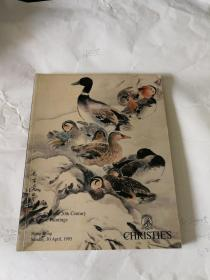 christie`s  fine 19th and 20th century chinese paintings 1995 佳士得拍卖