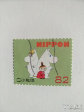 日本邮票·卡通史努比1信