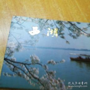 西湖(10张)