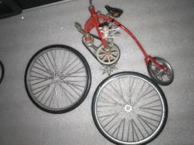 迷你三轮 自行车 摆件(各位置会转动)