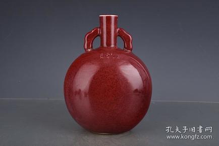 明永乐济红扁瓶