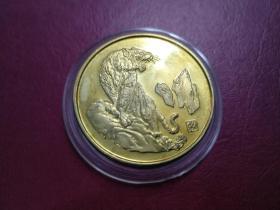 上海造币厂1998年虎纪念铜章