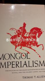 THOMAS ALLSEN:MONGOL IMPERIALISM - THE POLICIES OF THE GRAND QAN MÖNGKE IN CHINA, RUSSIA, AND THE ISLAMIC LANDS, 1251-1259