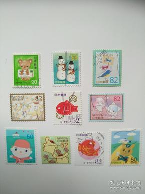 日本邮票·动漫卡通10信