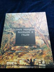PAN HOnghai Peintures a I\huiIe 【外文版中国油画家潘鸿海作品】