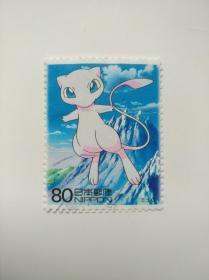 日本邮票·小精灵皮卡丘1信