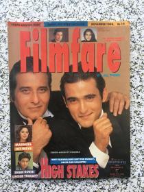 filmfarenovember 1994 rs 15