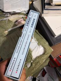 新加坡税法【上下卷】带函盒        新GG2