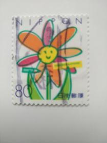 日本邮票·95年祝福问候1信