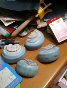 元代钧瓷小碗标本4块