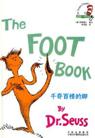 千奇百怪的脚 正版 本书编写组  9787500120261