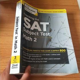 Craking the SAT subject test  Math 2