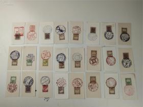 伪满时期 加盖各种类型纪念邮戳 24枚