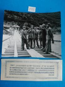 文革老照片:新华社 新闻照片:泸定桥上话当年 ——杨昌文老人给 战士们讲述 红军在 大渡河上 抢夺泸定桥的情形。有说明文