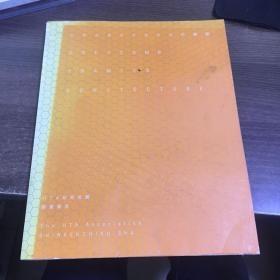 日本建筑方面书籍 如图
