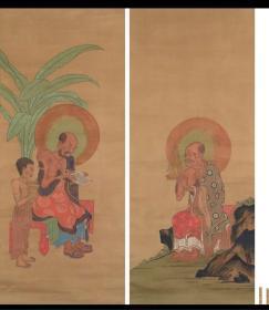 清代彩繪《羅漢像》(一對)