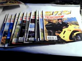 摩托车1997年第1.2.3.4.5.6.7.8.910.11.12期【共12本合售】