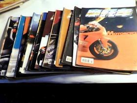 摩托车1998年第1.2.3.4..5.6.7.8..9.10.11.12期【共12本合售】
