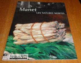 2手法文 Manet, les natures mortes 马奈 xjb23