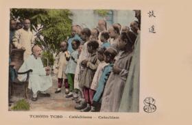 清代老明信片基督教在中国题材明信片