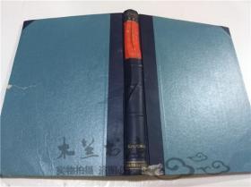 原版日本日文书 教育宝典 ペスタロツチ1 福岛政雄 玉川大学出版部 1972年7月 大32开硬精装