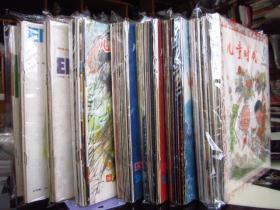 《小朋友》半月刊  1980年——1987年(共有85册、不重复)具体看描述  (品相8品——9品、不等、有的缺中间彩页)