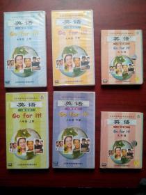 初中英语磁带全套6盒15盘,初中英语七,八,九年级,初中英语磁带