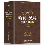Spot Genuine Harry Potter Encyclopedia Collector's Edition Complete Works The Order of the Phoenix and the Philosopher's Stone and the Goblet of Fire Covered Harry Potter Magic World Collection Cover