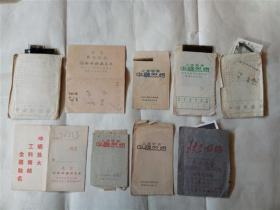 五六十年代北京各照相馆信封袋9个,有相片和底版。