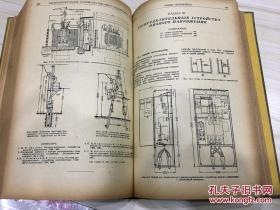 电工手册 布精插图 1953