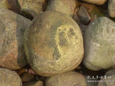 天然太极图奇石