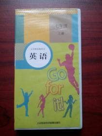 初中英语磁带1盒(3盘)初中英语七年级上册,初中英语2012年版