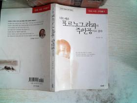 韩文书一本  .....