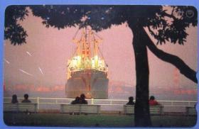 日本田村磁卡-大海轮--早期外国磁卡、杂卡等甩卖--实物拍照--永远保真--罕见