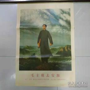怀旧老式年画·宣传画·版画【毛主席去安源】.