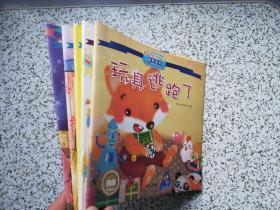 影响全球的蒙特梭利亲子教育经典绘本:全5册