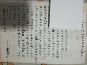 著名文学评论家、武汉大学教授陆耀东信札一通,附复写资料两页