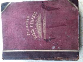 Philips new handy general atlas 1899年 珍罕地图集 8开